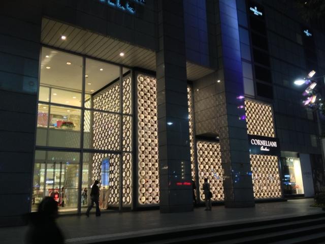 shanghai_notturno1